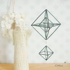 「ヒンメリ 作り方」の画像検索結果 Beading Projects, Diy Projects, Sacred Geometry, Sewing Hacks, Geometric Shapes, Handicraft, Paper Art, Objects, Pearls
