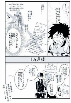 イノ (@moko_mokomm) さんの漫画   37作目   ツイコミ(仮)