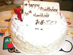 Nori's 10th birthday cake