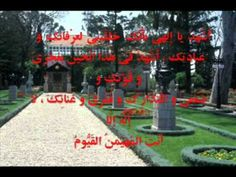 Namaz Saghier & Day Prayer
