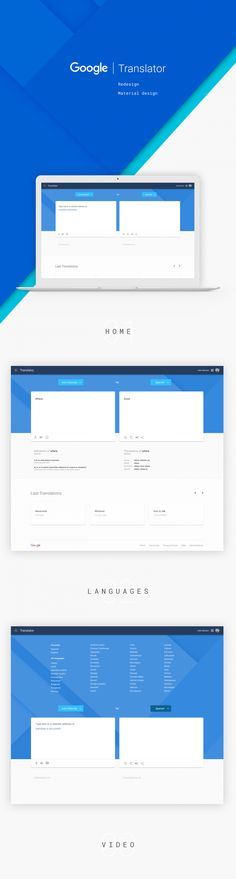 Google Translator – Redesign concept – Material Design