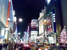 As the capital city of Japan, Tokyo has many different districts to explore, each unique in its own way. These are our 5 must see districts. Tokyo Travel, Asia Travel, Travel And Tourism, Travel Destinations, Go To Japan, Japan Trip, Visit Tokyo, Japan Street, Capital City
