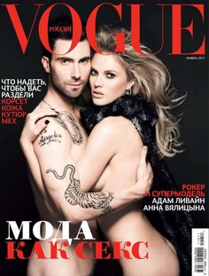Adam Levine Poses with Girlfriend Anne Vyalitsyna for Vogue Russia