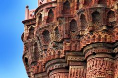 Details of muqarnas corbel under the balcony, Qutub Minar