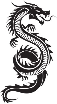 Chinese Dragon Silhouette PNG Clip Art
