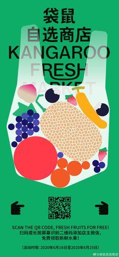 Typography, Lettering, Layout Design, Packaging Design, Illustration, Mall, Poster Prints, Presentation, Banner
