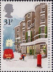 350 Years of Royal Mail Public Postal Service 31p Stamp (1985) Parcel Delivery in Winter