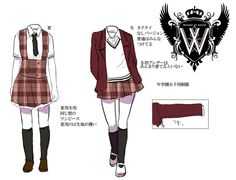 (( Here is the women's outfit here at Gauken. ))