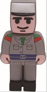 Security Guard, Usb Flash Drive, Printing, App, Facebook, Logo, Detail, Fictional Characters, Logos