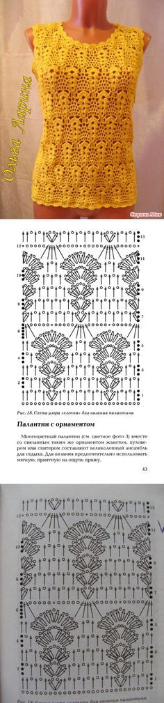 Crochet Pattern - Check this out! Crochet Diagram, Crochet Motif, Crochet Lace, Free Crochet, Crochet Tops, Gilet Crochet, Crochet Blouse, Crochet Shawl, Crochet Stitches Patterns