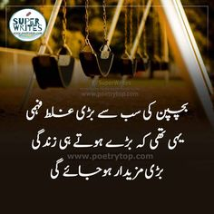 43 Best Sad Quotes Urdu Images In 2019