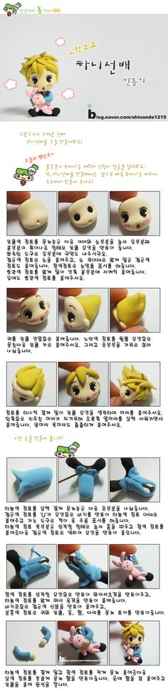 Do seniors (Ouran High School) :: Naver blog