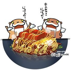 明日からまた頑張りましょねん♪ Cute Cartoon Drawings, Turning Japanese, Food Concept, Cute Monsters, Manga Drawing, Food Illustrations, Funny Art, Cute Illustration, Otters