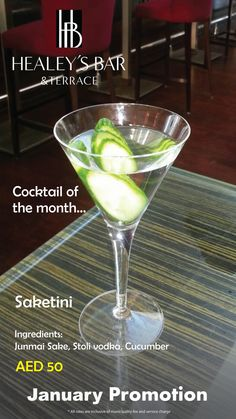 Saketini is the cocktail of the month for January! Try this award winning Sake creation only for AED 50!