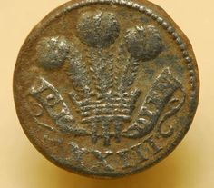 23rd Foot Napoleonic Era button.