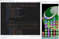 セガの人気落ちものゲーム「ぷよぷよ」をモチーフにしたプログラミング教材「ぷよぷよプログラミング」が登場。パソコンだけでなくスマホからでも使え、しかも無料で利用できます!