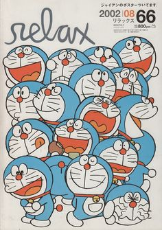 Japanese Magazine Cover: Many faces of Doraemon. Relax. 2002