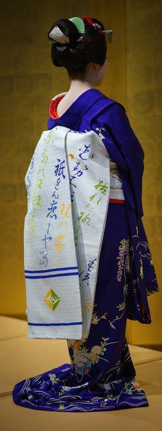 Darari obi of okiya Odamoto (Gion Kobu)