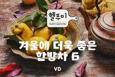 비주얼다이브 : 카카오스토리 Beef, Health, Food, Meat, Health Care, Essen, Meals, Yemek, Eten