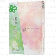 Anti-Acne Mask Set (5 pcs) from #YesStyle <3 Annie's Way YesStyle.com
