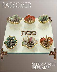 Seder Plates in Enamel. LOVVVVVVEEEEE. My favorite thus far!