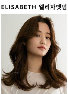 ELISABETH 엘리자벳펌 – CHAHONG ROOM 차홍룸 Hair Lights, Light Hair, Long Layerd Hair, Long Hair Cuts, Medium Hair Styles, Short Hair Styles, Ulzzang Hair, Aesthetic Hair, Asian Hair