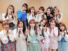 IZONE Kpop Girl Groups, Kpop Girls, Nayeon, Yuri, Honda, Japanese Girl Group, Kim Min, K Idol, Crochet Slippers