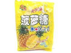Delicious Chinese Pineapple Hard Candy!!!! Dakeyi Pineapple Hard Candy 375g (13.25oz)