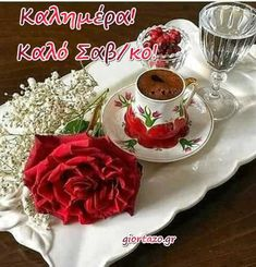 Tea Cups, Tableware, Caligraphy, Islam, Happy, Back Pain Exercises, Happy Day, Good Morning, Dinnerware