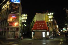 東京都渋谷区-小路・路地裏・横丁ファイル