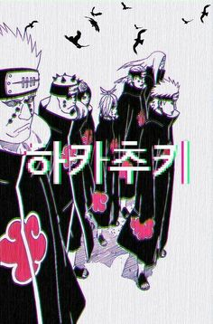 Anime Collection By Live-Art Naruto Uzumaki, Anime Naruto, Anime W, Madara Uchiha, Konoha Naruto, Glitch Wallpaper, Naruto Wallpaper Iphone, Pain Naruto, Wallpaper Naruto Shippuden