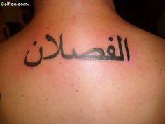 Arabic Name Fonts Tattoo Design