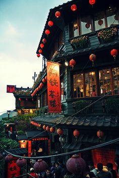 Jiufen 阿妹茶樓 by takato marui, via 500px