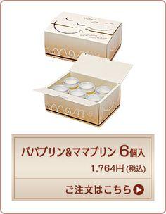 ママプリン&パパプリン 6個入り ご注文はこちら Pudding Cups, Place Cards, Decorative Boxes, Happiness, Place Card Holders, Bonheur, Being Happy, Happy, Decorative Storage Boxes
