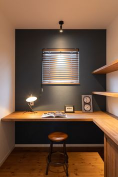 Home Office Layouts, Home Office Setup, Home Office Space, Home Office Design, House Design, Home Furniture, Furniture Design, Modern Stairs, Workspace Design
