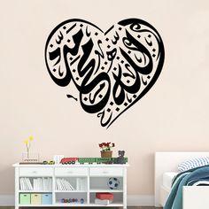 9331 islam wall stickers home decorations muslim bedroom mosque mural art vinyl decals god allah bless quran arabic quotes