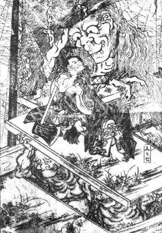 Ōnmyo Imoseyama - Hokusai Katsushika