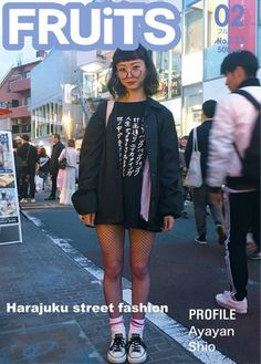 Japan Street Fashion, Tokyo Fashion, Harajuku Fashion, 90s Fashion, Fashion Stores, Moda Harajuku, Harajuku Girls, Fruits Magazine, Estilo Street