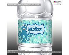 Php, Lunch Box, Water Bottle, Art Deco, Bento Box, Water Bottles, Art Decor
