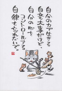 DD4SUwoUMAAUUgo.jpg:orig (651×960)