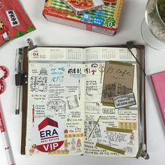 2016.04.11 - 2016.04.17 My Adventure! 🛤🛤 A pretty interesting week!! ☺️🤗☺️🤗 • • • • • #midoritravelersnotebook #travelersnotebook #travelersnote #midori #midoritn #mtn #notebook #journal #diary #documentinglife #planneraddict #plannerlove #plannernewbie #midorimornings #手帳 #手帳生活 #手帳好朋友 #手帳ゆる友 #旅行手帳 #365天天寫手帳 #手帐 #文具控 #マスキングテープ #日記 #トラベラーズノート #journaling #artjournal #letterstoahchad #plannerbloggers #japanesestationery