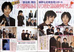 magazine coverage of gohatto