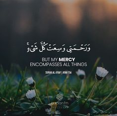 Allahu Akbar 💕 Beautiful Quran Quotes, Quran Quotes Inspirational, Arabic Love Quotes, Quran Arabic, Islam Quran, Coran Quotes, Noble Quran, Learn Islam, Words To Use