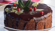 Εύκολη βασιλόπιτα με σοκολάτα