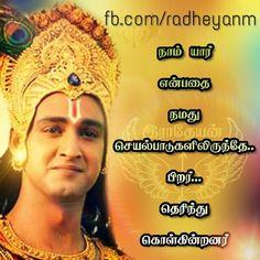Radheyan Quotes No.129 Mahabharata Quotes, Geeta Quotes, Tamil Motivational Quotes, Qoutes, Life Quotes, Golden Quotes, Lord Shiva Hd Wallpaper, Cute Krishna, Lord Mahadev