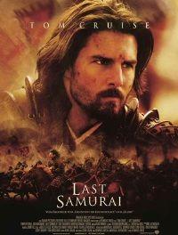 415 Last Samurai, The (2003)