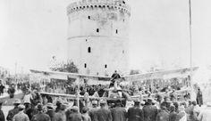 Μακεδονικό Μέτωπο: 9 στρατοί από 3 ηπείρους στη Θεσσαλονίκη (φωτογραφικό οδοιπορικό) Thessaloniki, Pisa, Places To Visit, Photo Wall, Tower, Building, Travel, Pictures, Photograph