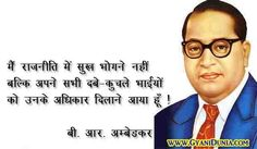 dr babasaheb ambedkar slogan in hindi, bhim rao ambedkar sl Buddha Quotes Inspirational, Motivational Quotes In Hindi, Hindi Quotes, Inspiring Quotes, Quotes By Famous People, People Quotes, Sad Love Quotes, Life Quotes, English Slogans