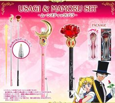 Sailor Moon Prism Stationary <3 Pointer / Pen Sailor Moon & Tuxedo Mask pack <3 Moon Stick/ Rose (All my collection: https://www.facebook.com/prettygoodiessailormoon )