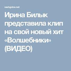 претенденты на евровидение 2017 от украины